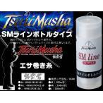 ※釣武者 SMラインボトルタイプ M Tsurimusha SMLineBottleType 4996578523804 餌巻糸