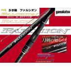 がまかつ がま磯 ファルシオン 1.5-5.3m GAMAKATSU GAMAISO FALCHION 4549018432862