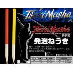 ※釣武者 発泡ねうき M (2本入り) TSURIMUSYA HAPOO NEUKI 4996578510477 紀州釣り ウキ