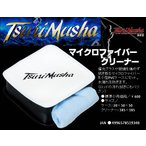 ※釣武者 マイクロファイバークリーナー TSURIMUSYA Microfiber cleaner 4996578519340 メガネクリーナー