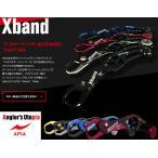 ※アピア Xband ベンチュラブラック APIA Xband 4589958700683 スタジオオーシャンマークとコラボ フィッシュ グリップ