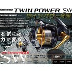 ※シマノ ツインパワーSW  6000XG TWIN POWER SW 6000XG 4969363037343