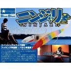 ※ブルーブルー ニンジャリ ワームS 5個入り #03 アカキン BlueBlue NINJARI WORM 4589945513241