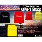 ※がまかつ スプールカバー GM-1952 ブラック GAMAKATSU GM-1952 4534910956745 Conveniencegoods