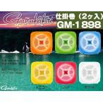 ※がまかつ 鮎用 仕掛巻(2ヶ入) イエロー GM-1898 GAMAKATSU GM-1898 4534910891633 Conveniencegoods 鮎用仕掛ケース