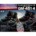 ※がまかつ フェルトスパイクシューズ(パワータイプ) GM-4514 ブラック×レッド L GAMAKATSU FELT SPIKE SHOES GM-4514 4549018124002