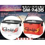※がまかつ セミハードバッカン GM-2435 レッド36cm GAMAKATSU GM-2435 4549018453966 がまかつバッカン
