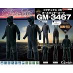 ※がまかつ ゴアテックス(R)オールウェザースーツ GM-3467 ブラック/シルバー L GAMAKATSU GM-3467 4549018452310