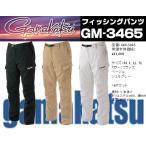 ※がまかつ フィッシングパンツ GM-3465 ブラック L GAMAKATSU FishingPants GM-3465 4549018451955
