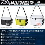※ダイワ LT タックルバッグ S(C) 45 ホワイト DAIWA LT TACKLE BAG S(C) 4960652237079 2018Debut
