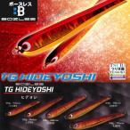 BOZLES ボーズレス TG-HIDEYOSHI ヒデヨシ 100g ピンク