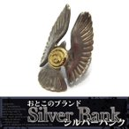 goro`s ゴローズ 金メタル付きイーグルリング 小 指輪 シルバー SV/K18 メンズ・レディース 人気ブランド【中古】16-21557AO