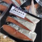 【送料無料】北海道広尾産 十勝新巻鮭 2.5kg前後
