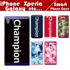iphone X ケース iPhone8 ケース カバー iPhone8plus iphone8プラスケース おもしろ iphone7plus ケース おしゃれ メンズ 大人 女子 iphone7 ケース