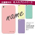 iphone8 ケース iphone X ケース iphone8 プラスケース iphone6 6s SE SE ナンバープレート iphone8 ケース iphone7 ケース アイフォン7 おもしろ