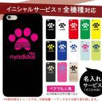 iphone8 ケース iphone X ケース iphone8 プラスケース iphone6 6s SE SE シンプル プラス おもしろ iphone8 ケース iphone7 ブランド 猫 人気