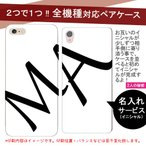 iphone8 ケース iphone X ケース iphone8 プラスケース iphone6 6s SE SE iPhoneケース お揃い iphone8 ケース iphone 7 ケース ペア カップル