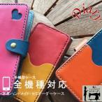 iPhone12 手帳型本革 スライド ブランド レザー iPhone12pro max iPhone12 pro max mini11 XS XR アイフォン12 iPhoneケース 名前入り ポケット ハート 薄型