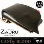 全機種対応 本革セミオーダー 名入れ無料 Zauru iphone5s ケース iphone5 ケース iphoneSE スマホケース GALAXY S4 S3 Xperia A ケース SO-04E SO-03D SC-0