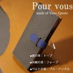 ヴォーエプソン iPhone13pro max 12 11ケース ハイブランド 本革 手帳ケース Xperia 5III 10III galaxy S21 AQUOS R6 arrows WE 全機種対応