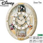 Yahoo!家電とギフトの専門店 カデココ電波 からくり 時計 ディズニー FW580W 掛け時計 メロディ セイコー SEIKO ミッキーマウス ミニーマウス 37%OFF 送料無料 お取り寄せ disney_y