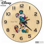 セイコー SEIKO ディズニー Disney FW586B ミッキーマウス 掛 時計 インテリア クロック 名入れ可 文字入れ可 お取り寄せ disney_y