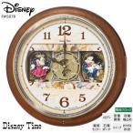 【2月末発売予定】 ディズニー Disney FW587B からくり 電波 掛 時計 ミッキー ミニー メロディ スワロフスキー Disney Time 30%OFF お取り寄せ disney_y