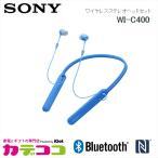 SONY WI-C400 L