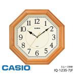 掛け時計 クオーツ スムーズ カシオ IQ-123S-7JF CASIO 掛け時計 クロック スムーズ秒針 お取り寄せ