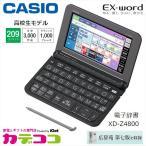 CASIO XD-Z4800BK е╓еще├еп еле╖ек ┼┼╗╥╝н╜ё еиепе╣еяб╝е╔ ╣т╣╗└╕ете╟еы [209е│еєе╞еєе─/10╟пд╓дъд╬┬ч▓■─√бв╣н╝н▒ё ┬ш╝╖╚╟╝¤╧┐/▒╤╕ббж▒╤╩╕╦бд╦╢пдд