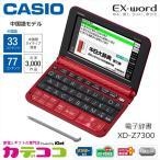 CASIO XD-Z7300RD еье├е╔ббеле╖ек┼┼╗╥╝н╜ё CASIO еиепе╣еяб╝е╔ ├ц╣ё╕ьете╟еы [├ц╣ё╕ь33е│еєе╞еєе─дЄ┤▐др110е│еєе╞еєе─╝¤╧┐
