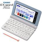 CASIO XD-SR4800BU ブルー カシオ 電子辞書 エクスワード 高校生モデル
