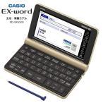 カシオ 電子辞書 XD-SX6500GD シャンパンゴールド / 生活・教養モデル エクスワード 広辞苑 第七版収録