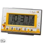 くまのプーさん 8RZ133MC08 ディズニー 置き時計 電波時計 デジタル リズム RHYTHM 電波 デジタル カレンダー 温度 湿度 30%OFF お取り寄せ disney_y