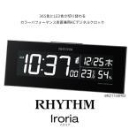 イロリア Iroria 8RZ173SR02 ブラック LED 電波時計 置き 掛け 目覚まし時計 クロック カレンダー 温湿度 デジタル リズム RHYTHM お取り寄せ