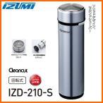 IZUMI IZD-210-S シルバー 泉精器製作所 回転式シェーバー セカンドシェーバー(乾電池式髭剃り) [Made in Japan:日本製