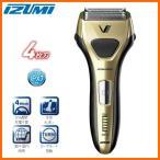 IZUMI IZF-V557-N ゴールド 泉精器製作所 往復式シェーバー 4枚刃ソリッドシリーズ S-DRIVE 髭剃り 電気シェーバー