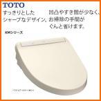 TOTO TCF8CM66 #SC1 パステルアイボリー 瞬間式ウォシュレット 温水便座 KMシリーズ  【※当店では取り付け工事は承っておりません】