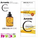アラミック 節水 シャワーヘッド詰替え用ビタミンC SSCV-A1A (内容量 100g) / ビタミンCで塩素を除去して、肌荒れや髪の傷みを防止