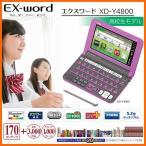 CASIO XD-Y4800MP マゼンダピンク カシ�