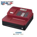 CASIO SR-G3-RD レッド カシオ 電子レジスター Bluetoothレジスター(4部門) レジとスマートフォンが、Bluetoothでつながるレジスター