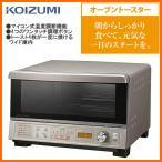 オーブントースター ゴールド KOS-1232 N 1台