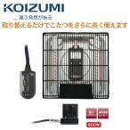 KOIZUMI KHH-6180 小泉成器 家具調コタツ コタツ用ヒーターユニット KHH6160 [コイズミ 600W遠赤ファンクォーツヒーター]