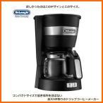 De'Longhi ICM14011J ブラック デロンギ ドリップコーヒーメーカー [コーヒーの風味を引き出すアロマボタン付き]