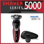 PHILIPS S5391/12 フィリップスシェーバー philips 髭剃り 「5000シリーズ」 ブラック×レッド
