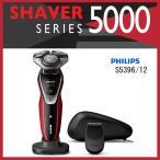 PHILIPS S5396/12 ブラック×レッド フィリップスシェーバー philips 髭剃り 「5000シリーズ」 メンズシェーバー スタンド付き