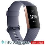 ウェアラブル活動量計 フィットビット Fitbit Charge3 FB410RGGY-CJK スマートウォッチ リストバンド 腕時計 男女兼用 睡眠の質を高める 電話・LINE受信