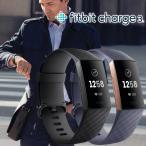 スマートウォッチ フィットビット Fitbit Charge3 FB410 アンドロイド対応 iPhone対応 活動量計 男女兼用 ウエアラブル 歩数計 心拍数 ダイエット