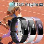 スマートウォッチ フィットビット Fitbit Inspire HR FB413 活動量計 腕時計 男女兼用 ウエアラブル 歩数計 心拍数 消費カロリー ダイエット 防水