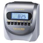 AC-00024384 ニッポー タイムレコーダー カルコロ100カルコロ100